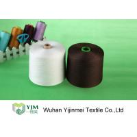 Quality Plastic Core Spun Polyester TFO Yarn Raw White For Garment Sewing for sale