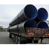 ASTM A252 GR2 lsaw welded pile pipes with anti-rust paintings