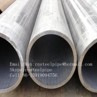 China DSAW Double Submerged Arc Welded Steel Pipes Tube on sale