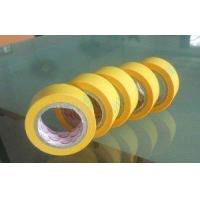 China High Quality Japanese Rice Paper Tape on sale