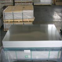 Quality tempered SGS 0.3MM ASTM Aircraft 6061 T6 Aluminum Plate for sale