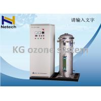 Buy cheap Water cooling Large Ozone Generator with Oxygen concentrator For Industrial Water Treatment from wholesalers