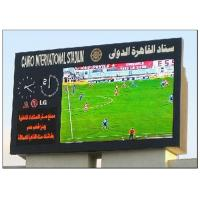 Quality Mutil Color 8500 CD Brightness Football Stadium Screen , Commercial Panel Display Systems for sale