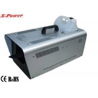 Quality 1200W Artificial Snow Making Machine With Small Or Heavy Snow Effect For Stage, Outdoor Party  X-012 for sale