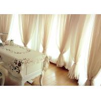 Quality Lightweight Fabric Modern Window Curtains Multiple Colors For Home / Hotel for sale