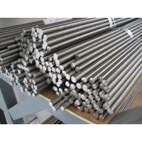 Quality Bright / Black Surface  Solid Steel Bar Size 10 - 150mm For Construction ISO Certificate for sale