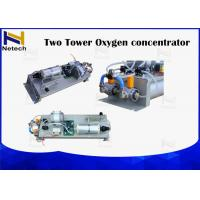 China PSA Oxygen Concentrator Parts 3L 5L 8L 10 LPM With Chiller / Air Compressors on sale