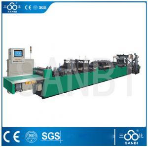 China High Speed BOPP PET Plastic Bag Making Machine Three Side Middle Sealing on sale