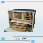 Quality 19'' Fiber Optic Distribution Box for sale