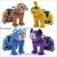 Buy indoor amusement machine Animals Rides In Shopping Malls at wholesale prices