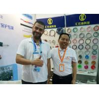 SHENZHEN HUIYUNHAI TECH CO., LTD