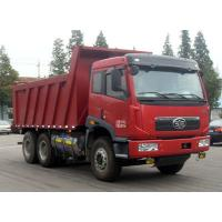 Quality After the liberation of State IV emission Shuangqiaoshan, after eight rounds of for sale