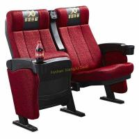 Quality High - End Embroidery Folding Cinema Theater Chairs With Cup Holder for sale