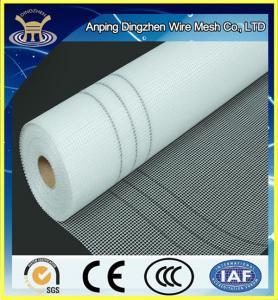 China Best Selling Cheap Fiberglass Mesh Fabric Price @ Used Fiberglass Mesh Fabric For Sale on sale