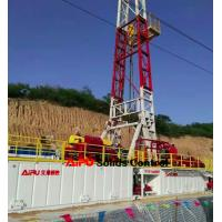 Quality High quality Oilfield solids control system for oil and gas well drilling for sale for sale
