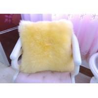 Zippered Floor Pillows : yellow and black car cover for sale, yellow and black car cover of Professional suppliers