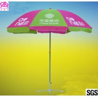 Quality Steel Pole 210D Waterproof Faric Sun Beach Umbrella With Custom Logo Prints for sale