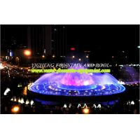 Quality Musical Outdoor Big Water Fountain Equipment , Interactive Dancing Water Fountain for sale