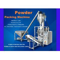 Quality Flour Auger Filler Packing Machine 5 - 50 Bags / Min Packing Speed for sale