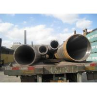 Quality Petrochemical Industry Hot Rolled Steel Pipe , Seamless Carbon Steel Pipe 32