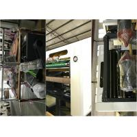 Quality Automatic Rotary Paper Reel To Sheet Cutting Machine Brown Kraft Paper Cutting Machine for sale