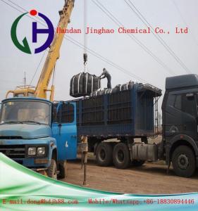 Quality Excellent Temperature Stability Industrial Bitumen , Penetration Grade Coal Tar Bitumen for sale