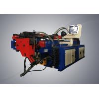 Quality 220v / 380v Customized Voltage Exhaust Pipe Bending Machine With Microcomputer Control for sale