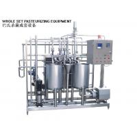 Quality Stainless Steel Food Sterilizer Equipment Beer Juice Pasteurization Machine for sale
