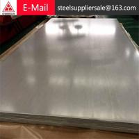 Buy stainless steel sheet metal fabrication parts at wholesale prices