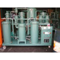 Quality Hydraulic oil filtering oil recycle oil separator machine for sale