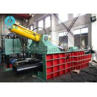 Quality Automatic Hydraulic Scrap Baling Machine Aluminium Can Metal Recycling for sale