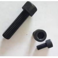Buy cheap Din912 Hex Socket Head Cap Metal Dowel Pins Bolt Carbon Steel 8.8 Stainless from wholesalers