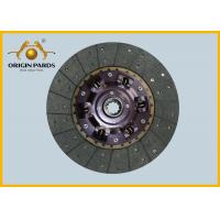 Buy cheap 380 * 10 1312409020 ISUZU Clutch Disc Smaller Middle Shaft For FVR And LT MT from wholesalers