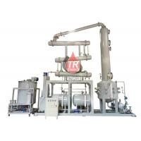 Quality Normal Pressure Steam Distillation Equipment Mineral Oil Regeneration for sale