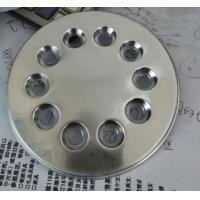 Quality plastic aluminum-coated reflector in diameter 12.3cm  for gathering light for sale