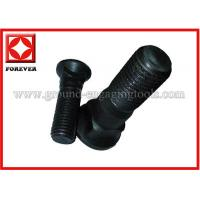 China Carbon Steel Elevator Bucket Bolt , Plow Bolt and Nut Custom Made on sale
