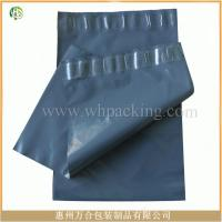 China Custom  7.5''x 10.5'' grey plastic Carrier Packaging poly mailers mailing bags courier bag for mailing on sale