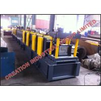 Quality Heavy Duty Z Section Purlin Making Machine for Steel Structure House for sale