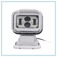 Quality 7 Inch Marine LED Search Light  60 Watt Waterproof Magnetic Remote Control White color for sale
