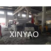 Quality Top Feed Recycle Plastic Crusher Machine / Plastic Recycling Equipment Automatic for sale