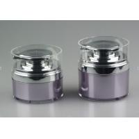 Quality 30ml 50mls  plastic  cosmetic airless jar with silver cork  transparent cap for sale