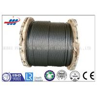 Quality Ungalvanized ZS Lay Elevator Wire Rope 1370/1770MPA With 6-13mm Gauge for sale