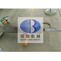 China Reaction Bonded Silicon Carbide Heat Exchanger Gas Self Recuperative Burner Parts on sale