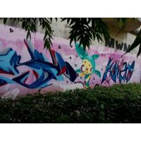 Buy Custom Color Flexible Spray Paint Graffiti Wall Painting Material For Metal at wholesale prices