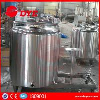 Quality Used DYE 500L Stainless Steel Vertical Milk Cooling Tank Refrigerated Dairy for sale
