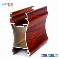 China Furniture Aluminium Doors And Windows Extrusion Profiles , 1.2mm Thickness on sale