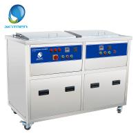 China 2000L Marine Engine Parts Industrial Ultrasonic Cleaner With Oil Filter System on sale