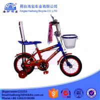 Quality electric bike for children/child bike/kids bicycle for sale