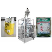 Buy cheap Automatic Washing Powder Packing Machine Dosing by Auger Filler Made of Stainless Steel 304 from wholesalers