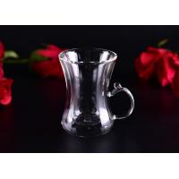 Quality Insulated Turkish Tea Double Wall Borosilicate Glass Drinking Cup with Handle for sale